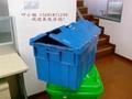 供應藍色、灰色可插物流箱