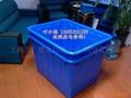 供應塑料水箱