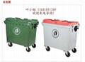 供應660L大型塑料垃圾車