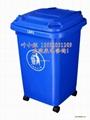 上海廠家直銷各種環保垃圾桶 5
