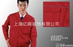上海工作服批发;