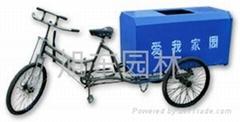 保潔三輪車