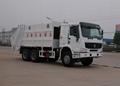 sinotruk howo compression garbage truck 1