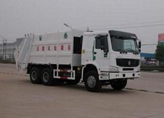sinotruk howo compression garbage truck