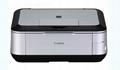 A4複印,打印,掃描一體機