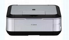 A4复印,打印,扫描一体机