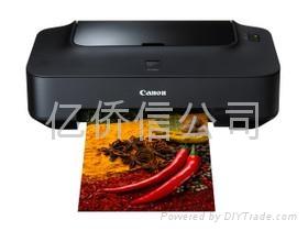 噴墨打印機 2