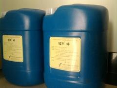 高性能化学干预煤炭燃烧催化节煤剂 (HPC)