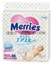日本原裝進口最新版花王Merries紙尿片