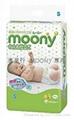 moony 嬰兒紙尿