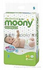 moony 嬰兒紙尿片