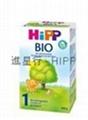 德國喜寶 HIPP