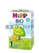 德國喜寶 HIPP Bio 有機嬰兒奶粉 1 段