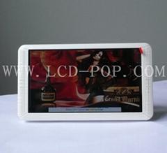 7 inch lcd digital signage media player