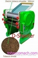 Electric tobacco shredder / Tobacco machine / Cigarette machine 4