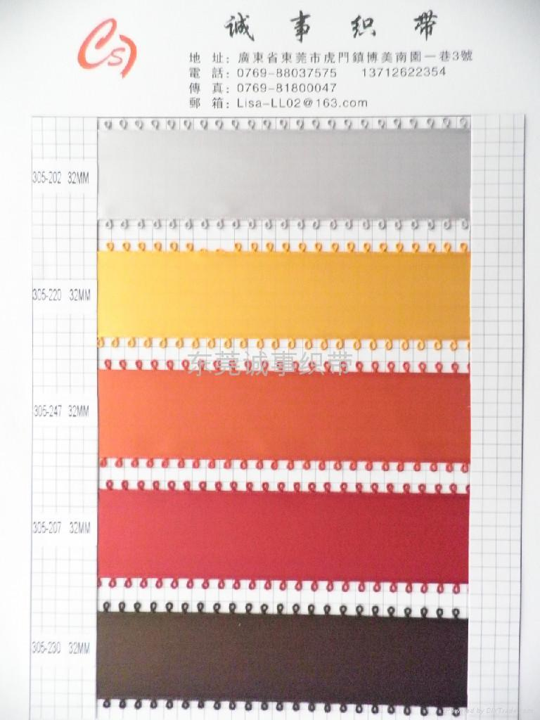 多色緞帶 4