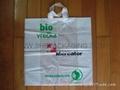 Biodegradable Plastic Bags/T-shirt Bags