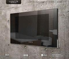 15寸防水电视