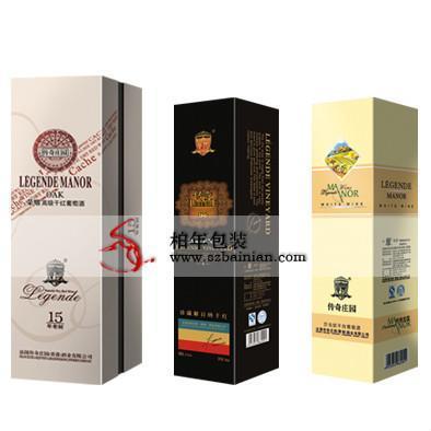 葡萄酒包裝盒 1