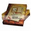 长白山野山葡萄酒礼盒 2