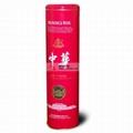 中華葡萄酒鐵筒 1