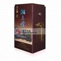 湘土情系列酒盒