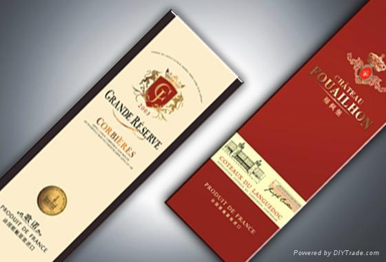 法國葡萄酒 1
