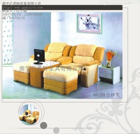 浴足沙发 4