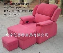 云南足疗沙发