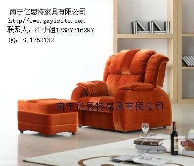 足疗沙发 1