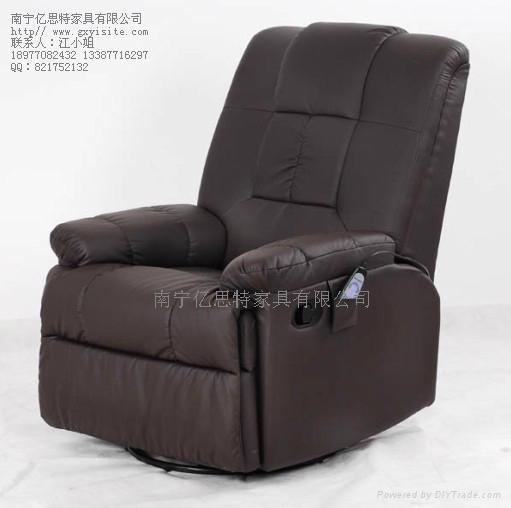 广西足疗沙发 2