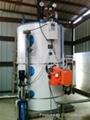 立式燃油蒸汽鍋爐