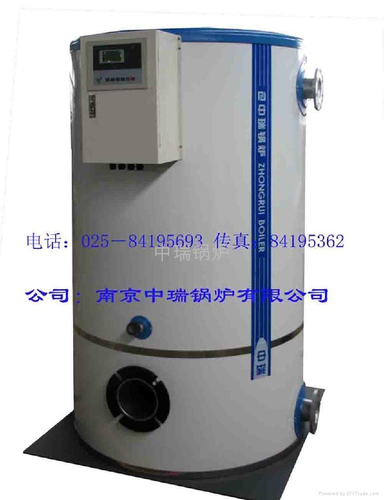燃氣熱水鍋爐 1