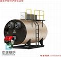 邢台市立式燃油蒸汽鍋爐 2