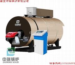 天津市臥式常壓熱水鍋爐
