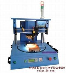 FFC welding machine