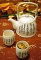 5pcs Tea Set