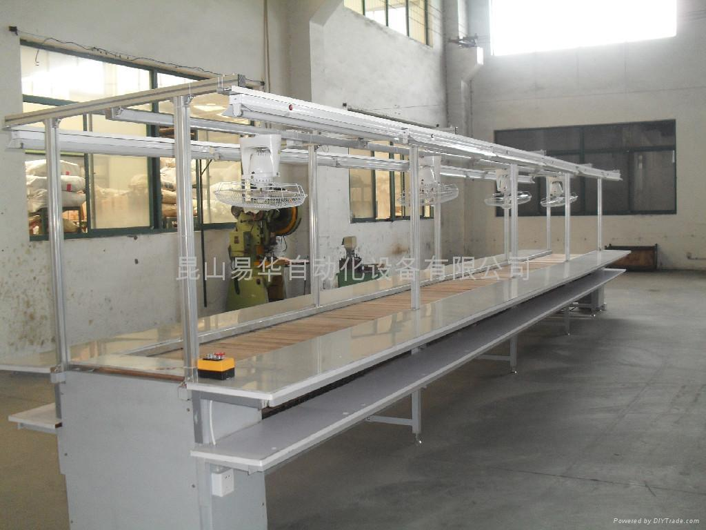 上海昆山苏州链板装配线 1