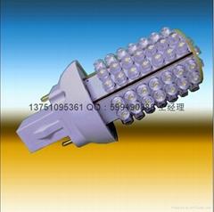 360度發光橫插燈(G24接口或E27接口)