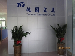 Dongguan Tao Yuan Stationery Co.,Ltd