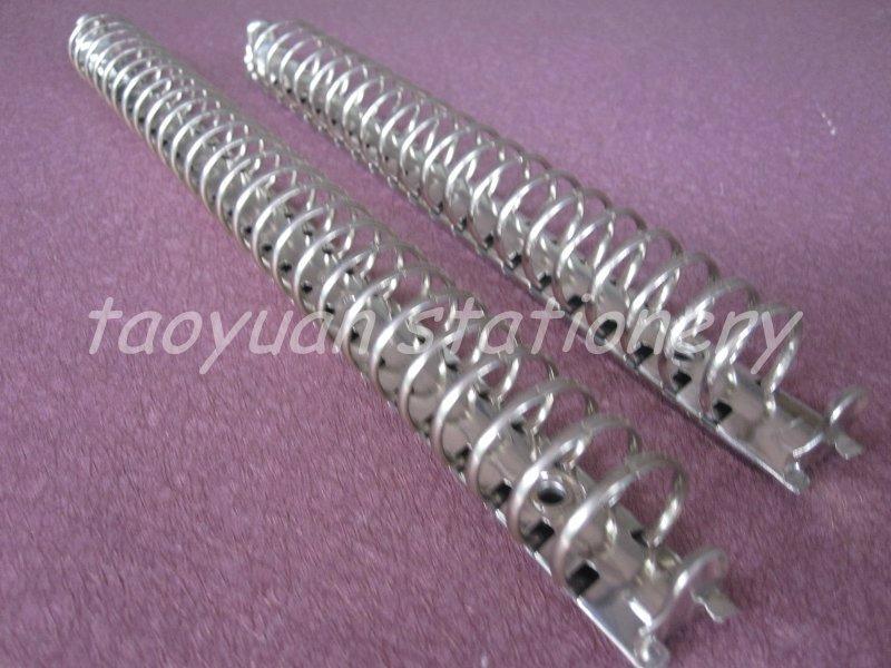 metal ring binder 2
