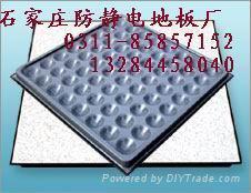 全钢/陶瓷防静电地板