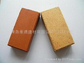 太平洋磚 2