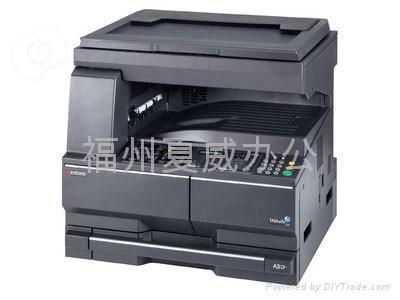 京瓷 TASKalfa 220 黑白多功能数码复印机 1