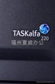 京瓷 TASKalfa 220 黑白多功能数码复印机 3