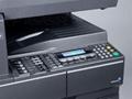 京瓷 TASKalfa 181 黑白多功能数码复印机  2