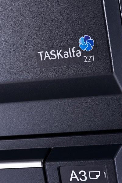 京瓷 TASKalfa 221 黑白多功能数码复印机  3