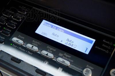 京瓷 TASKalfa 221 黑白多功能数码复印机  4