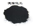 水溶性色素碳黑