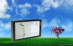 52寸电影指定专用广告机